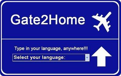 gate2home